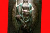 Quan-Yin-creation